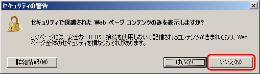 201102_alertbox.png